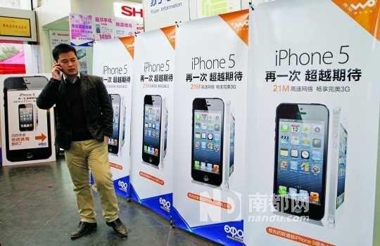 iphone5工藝太複雜,成本降不下來,牽動蘋果整體毛利率。C FP供圖