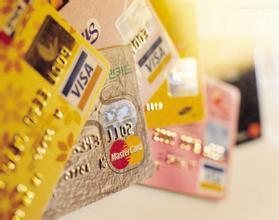 信用卡溢缴款取现要当心多存了钱(图)