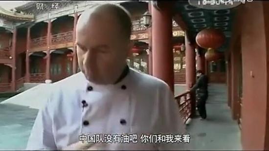 中法厨师对抗,中方仅靠一块五花肉气哭法国大厨