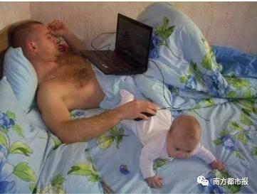 """""""爸,我没钱了!""""网友发出这条信息老爸的回复戳心"""