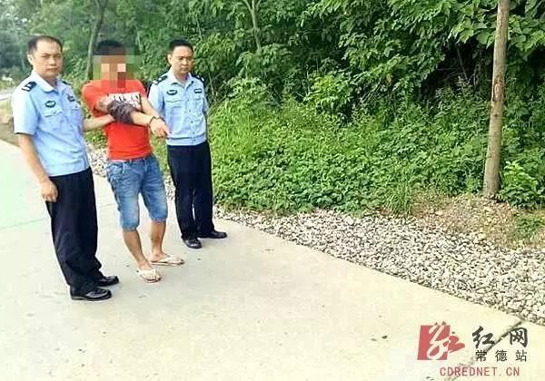 女子凌晨遭朋友抢劫强奸嫌犯已被抓获