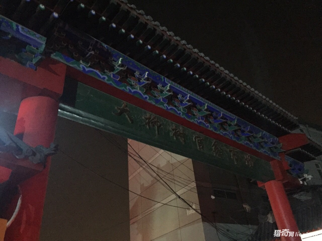 """京城""""鬼市""""凌晨摆摊天亮就消失"""