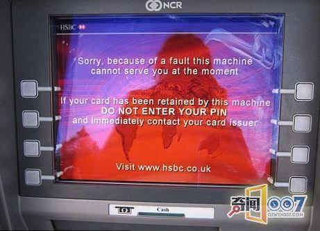 银行ATM机出故障取钱吐双倍,银行:错在我们,不用归还!