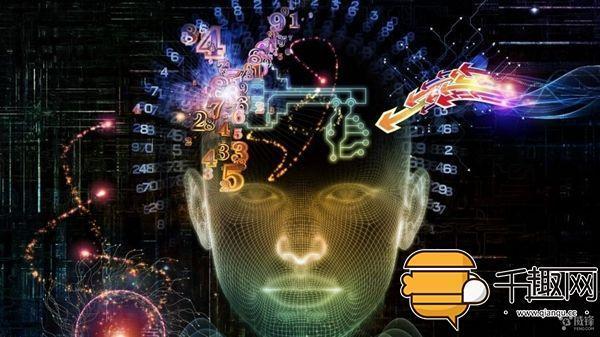不可思议:黑客可以从你的脑电波中猜到密码!