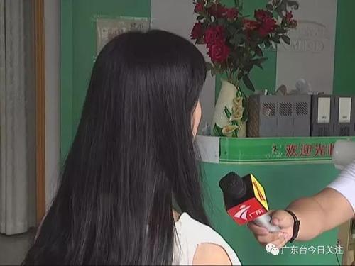 广州女子内衣裤丢到怕:只偷内衣内裤工资不够买的!