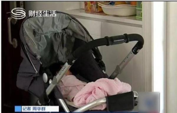 """深圳宝安一对夫妻求助:儿子能姓""""萧""""女儿却不行!"""