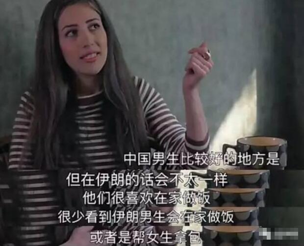 被妹子们嫌弃的中国男人,却成了外国美女眼中的香饽饽,街头被强行搭讪!