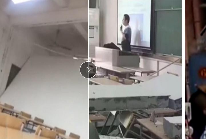 教室墙面突然倒塌,老师淡定讲课,网友直呼:老师好淡定!