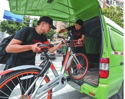 共享单车让单车找回员应运而生,这新职业一个月能挣多少钱?