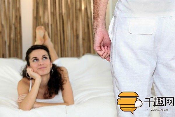 """如何检验一个男人""""床品""""好不好?"""