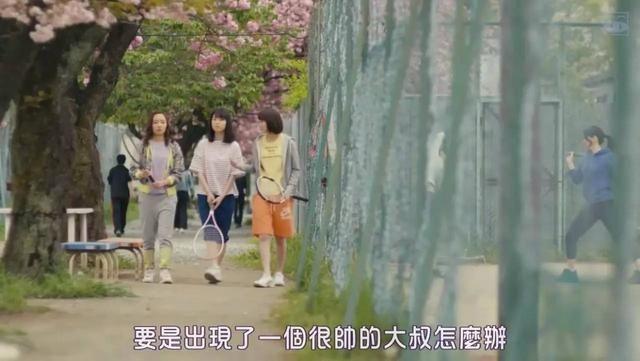 日本又出毁三观剧!这次是女大学生与已婚大叔的故事!