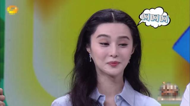 范冰冰自曝倒追李晨,第一次约会是自己提的!