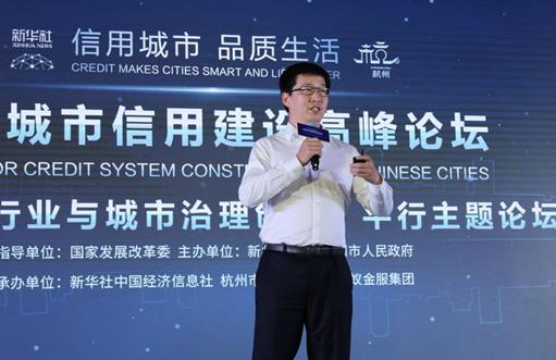 ofo戴威:传统信用将向互联网信用升级