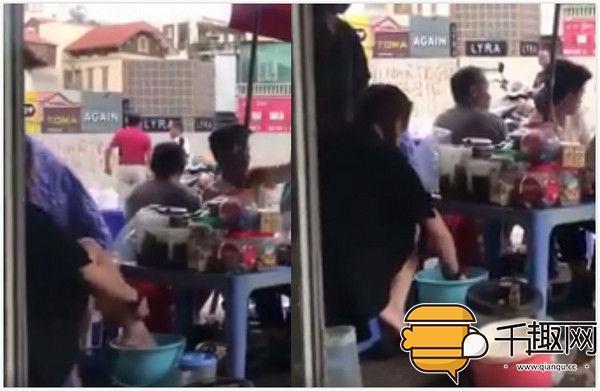 好恶心!街边卖饮料的老板娘竟将2瓢洗脚水加入饮料...