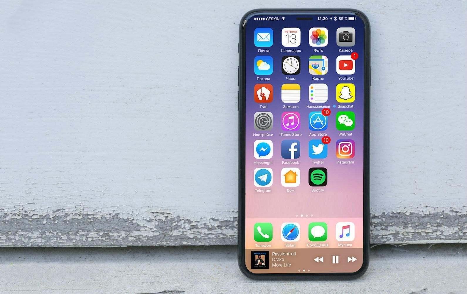 苹果发布会时间确定 iPhone 8电池小到惊人