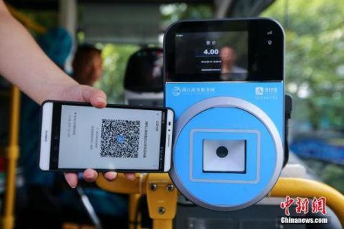 港媒体验深圳无现金日:移动支付已改变人们生活方式