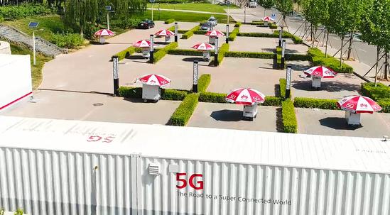 华为在中国测试5G网络 刷新业界低频峰值纪录