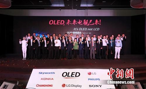 OLED引领全球电视市场新方向开启全新生活体验