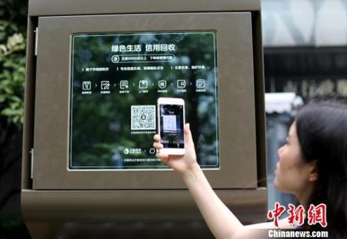 杭州首创共享信用服务亭。