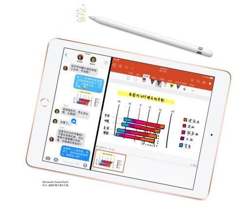 苹果发布新iPad:2588元起售支持ApplePencil