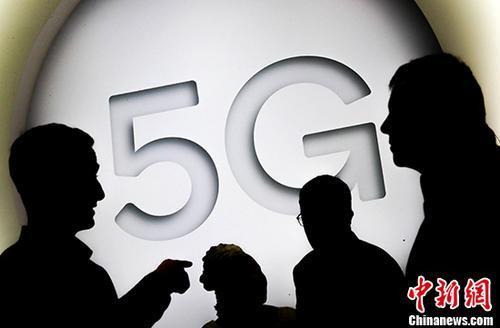 资料图:巴塞罗那世界移动通信大会现场5G技术。