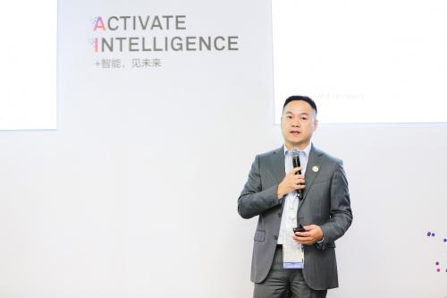 持续进步 华为云SAP解决方案@上海HC2018