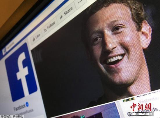 资料图片:当地时间3月21日,美国社交巨头Facebook CEO马克·扎克伯格在Facebook用户数据泄露事件持续发酵5天后,首次打破沉默做出回应。