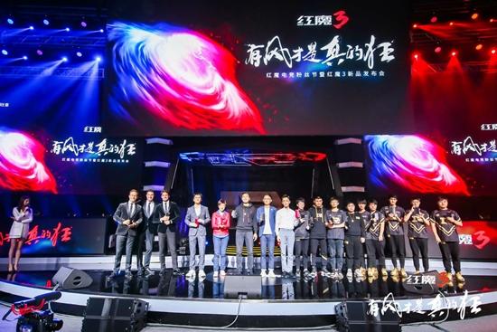 红魔3电竞手机正式发布:主流电竞网游八小时作战