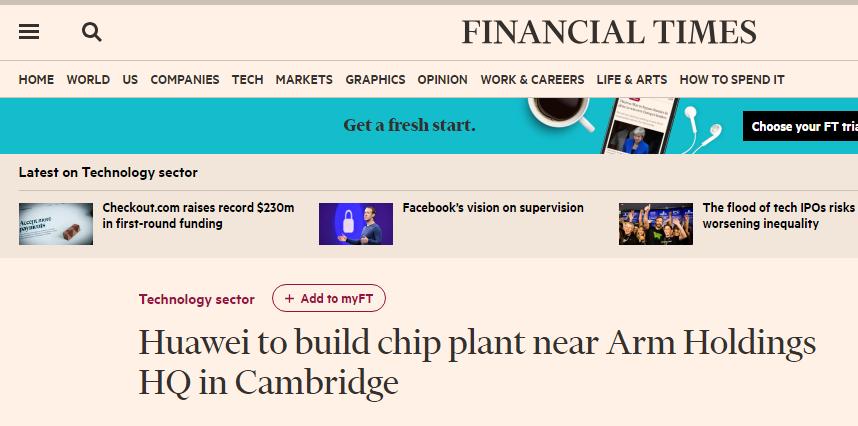 英媒曝华为将在剑桥建芯片工厂 华为回应了