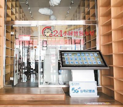 实体书店相遇高科技:打破传统模式定制个性化服务
