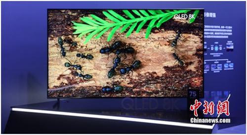 8K电视展示。图片来源:三星