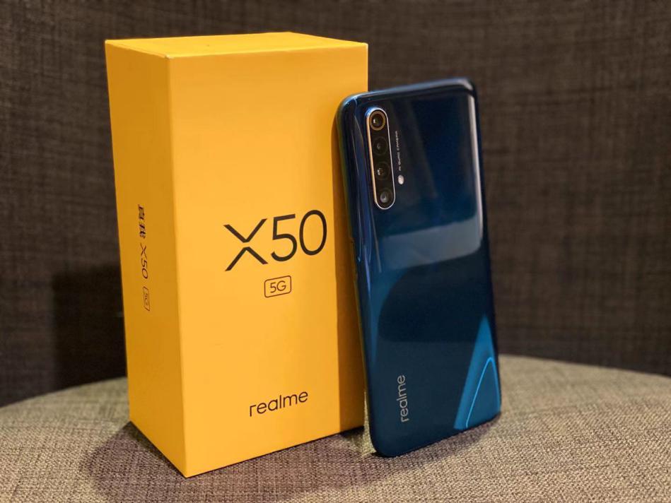 realme真我X50 5G评测:高性价比名副其实 年轻人第一台5G手机首选