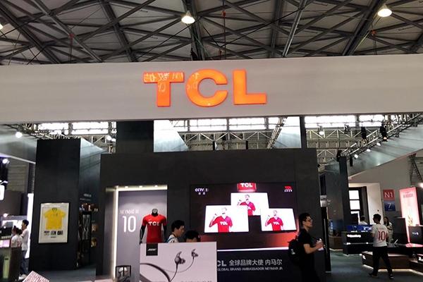 """TCL集团澄清""""欲收购两天津国企股权"""":未达成任何确定意向插图"""