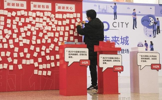 """生活方式分享社区小红书联合上海虹桥枢纽发起""""谢谢""""主题活动"""