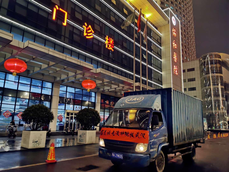 格兰仕驰援武汉 第一批光波炉蒸烤箱送达武汉协和医院插图