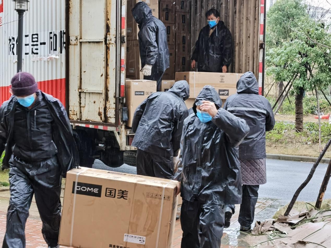 国美第四批援助物资运抵武汉方舱医院