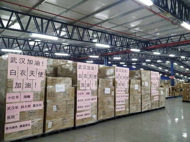 小红书新一批援助物资运达武汉 已定向捐赠同济、协和等四家医院插图