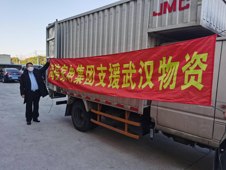 海信家电捐赠干衣机已运抵武汉疫前线医疗队