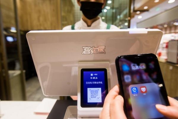 阿里本地生活全资收购客如云 联手加速行业数字化进程插图