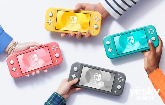 任天堂Switch全系遭破解 下周进入量产