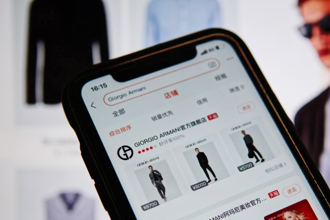 全球时尚品牌加速上天猫 广东开店数拔得头筹