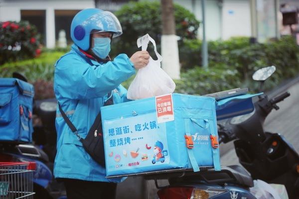 口碑饿了么4次减佣助商家复苏 城市生活周深圳粤菜订单增200%