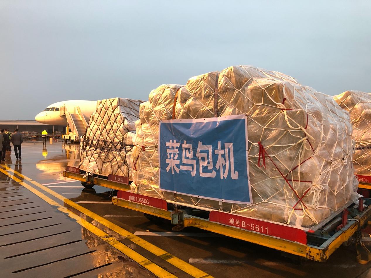 菜鸟包裹紧急开通杭州到吉隆坡菜鸟国际包机航线