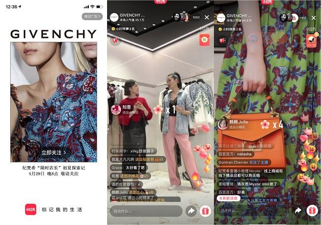 LVMH旗下品牌再上小红书直播 纪梵希直播首秀涨粉5.5倍