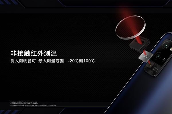 荣耀Play4系列首款红外测温5G手机 售价1799元起