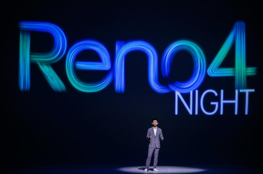 OPPO Reno4系列正式发布:主打超级夜景视频功能 售价2999元起