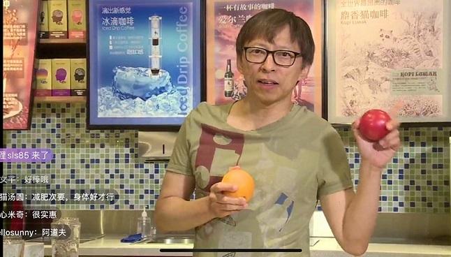 """张朝阳完成直播带货首秀:从""""颜值直播""""到""""价值直播"""""""