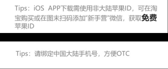 """网站a:""""赌场""""进行时:币安疑开放中国大陆区交易 出尔反尔遭信任危机插图(3)"""
