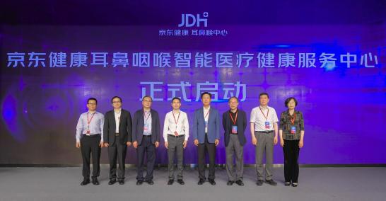 京东健康与中国医促会达成战略合作 探索线上线下一体化医疗健康服务新模式