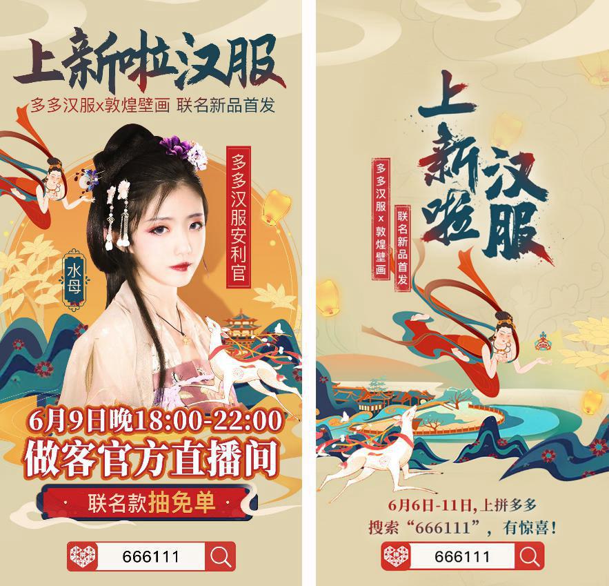 """西方突然发现奢侈品""""在中国涨价""""不好使了!民族自信正在回归"""
